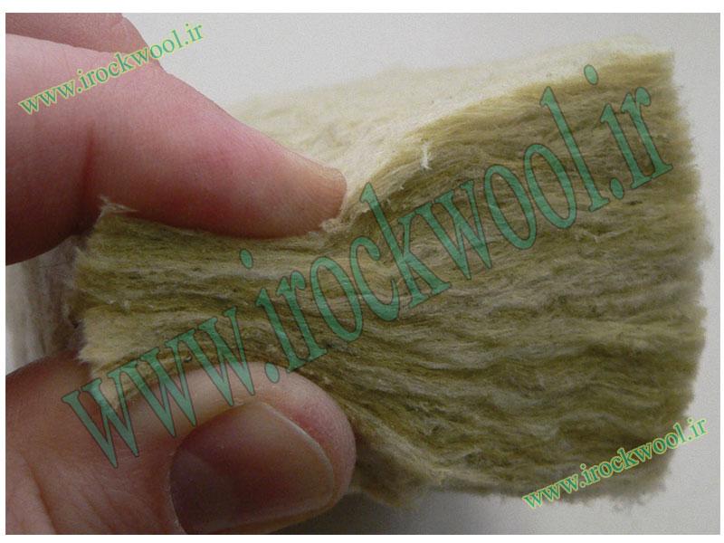 فروش ضایعات پشم سنگ