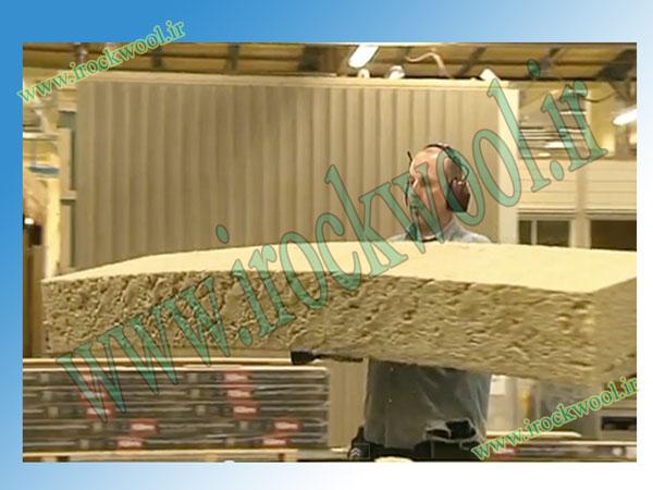 قیمت پشم سنگ تخته ای اصفهان