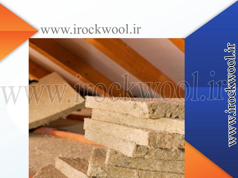 تولید کننده پشم سنگ