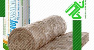خرید اینترنتی پشم سنگ پتویی